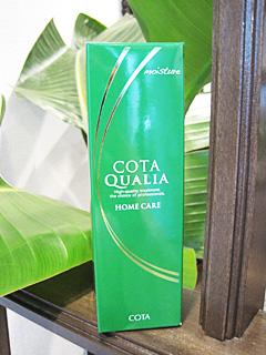home-care-cota-tr